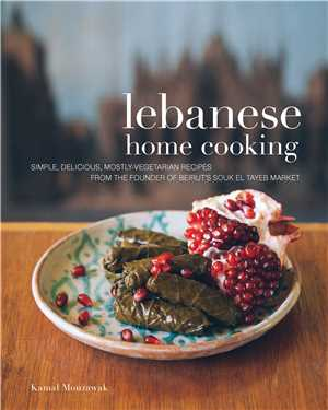 Download Lebanese Home Cooking