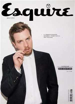 Download Esquire Magazine UK August 2012