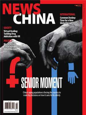 Download NewsChina February 2018 - True PDF - 6585