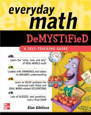 Download Everyday Math Demystified A Self-Teaching Guide Ebook