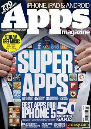 Download Apps Magazine UK Issue 25, 2012