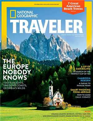 Download National Geographic Traveler - July 2014