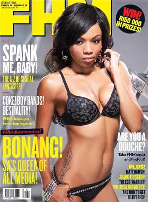 Download Playboy Magazine South Africa - June 2011